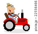農夫 農家 農民のイラスト 22556466
