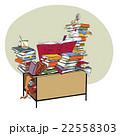 本 ほん 書籍のイラスト 22558303