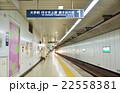 東京の公共交通機関・東京メトロ千代田線根津駅ホームの行先案内板・横位置 22558381