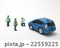 駐車禁止の車を取り締まる駐車監視員 22559225