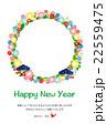 年賀状素材 年賀状 年賀状テンプレートのイラスト 22559475