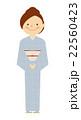 女将 女性 全身 働く人々 イラスト 22560423