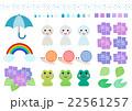 梅雨イメージ イラスト セット  22561257