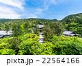 京都 新緑の南禅寺 22564166