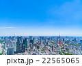 都市風景 都市 空の写真 22565065
