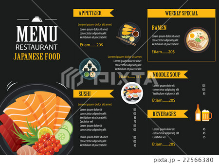 japanese food menu restaurant brochure designのイラスト素材