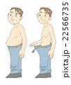 男性 人物 ダイエットのイラスト 22566735