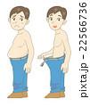 男性 人物 ダイエットのイラスト 22566736