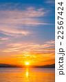 琵琶湖畔の朝日 22567424