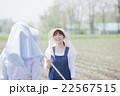 農家の女性 22567515