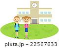 学生と校舎 男の子と女の子 22567633