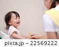 人物 赤ちゃん 子供の写真 22569222