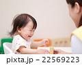 人物 赤ちゃん 子供の写真 22569223