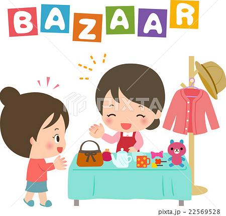 Car Bazaar Sale