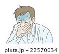 人物 嘔吐 吐き気のイラスト 22570034