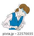 腹痛 女性 OL 22570035