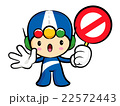 Traffic lights holding a traffic signal 22572443