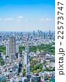 初夏の東京都市風景 22573747