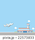 空港 飛行機 旅客機のイラスト 22573833