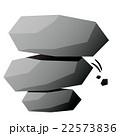 崩れそうな岩 22573836