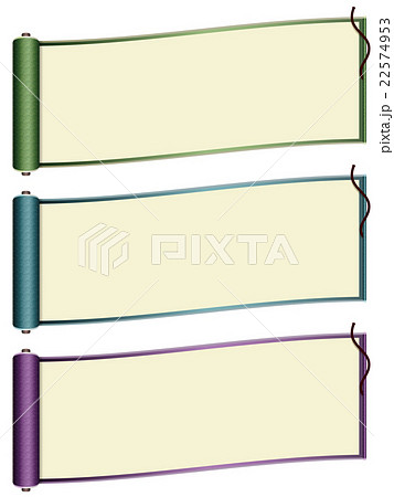 巻物のイラスト素材 22574953 Pixta