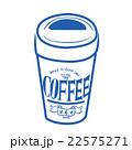 コンビニコーヒーのイラスト(タンブラー) 22575271
