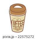 コンビニコーヒーのイラスト(タンブラー) 22575272