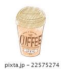 コンビニコーヒーのイラスト(タンブラー) 22575274
