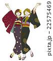 女性のイラスト(二人組仲良し女子旅)着物 22575469
