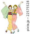 女性のイラスト(二人組仲良し女子旅)着物 22575528