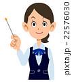 ビジネスウーマン 女性 ビジネスのイラスト 22576030