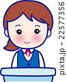 女性 笑顔 ビジネスウーマンのイラスト 22577356