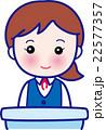 女性 笑顔 ビジネスウーマンのイラスト 22577357