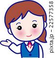 女性 笑顔 ビジネスウーマンのイラスト 22577358