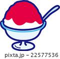かき氷 フラッペ 苺味のイラスト 22577536