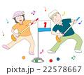 グラウンドゴルフを楽しむ老人 22578667