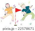 ゴルフを楽しむ老人 22578671