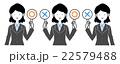 女性 ビジネス 人物のイラスト 22579488