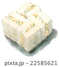 ゆでたまごときゅうりのサンドイッチ 22585621