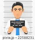 3D Businessman arrested. White collar criminal 22588231
