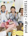 誕生日パーティー 22589851