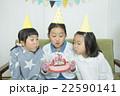 誕生日パーティー 22590141