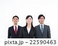 ビジネスウーマン ビジネスマン チームの写真 22590463