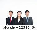 ビジネスウーマン ビジネスマン チームの写真 22590464