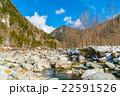日本 景色 風景の写真 22591526