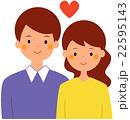 若いカップル 22595143