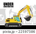 工事 産業 イラストのイラスト 22597386