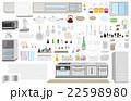 キッチン キッチンアイテム 料理道具のイラスト 22598980