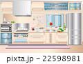 キッチン 22598981