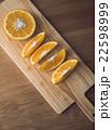 柑橘類 22598999